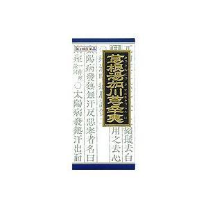 クラシエ 漢方葛根湯加川キュウ辛夷エキス顆粒 45包 sakusaku-d