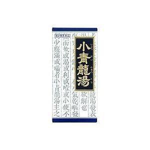 小青竜湯エキス顆粒 45包 sakusaku-d