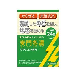 クラシエ 漢方麦門冬湯エキス顆粒S|sakusaku-d