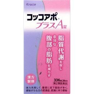 コッコアポプラスA錠 336錠 |sakusaku-d