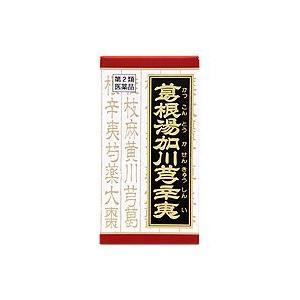 クラシエ 漢方葛根湯加川キュウ辛夷エキス錠 180錠 sakusaku-d