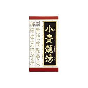 クラシエ 漢方小青竜湯エキス錠 180錠 sakusaku-d