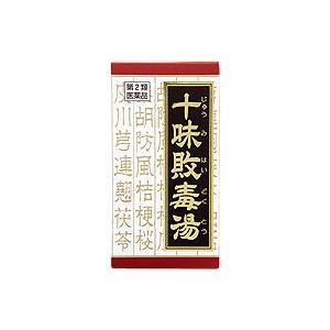十味敗毒湯エキス錠 180錠 sakusaku-d