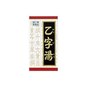 乙字湯エキス錠 180錠|sakusaku-d