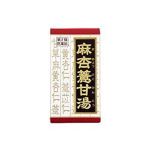 麻杏ヨク甘湯エキス錠 180錠|sakusaku-d