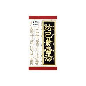 防已黄耆湯エキス錠 180錠|sakusaku-d