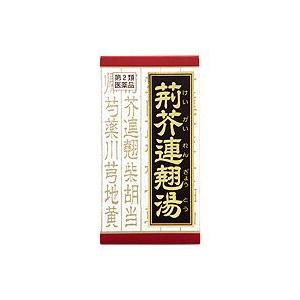 荊芥連翹湯エキス錠 180錠 sakusaku-d