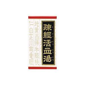 疎経活血湯エキス錠 180錠|sakusaku-d
