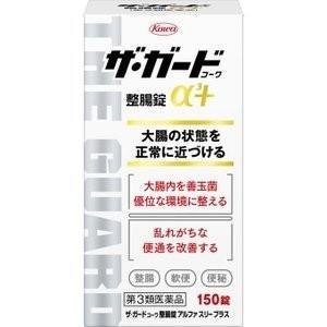 ザ・ガードコーワ整腸剤α3+ 150錠|sakusaku-d