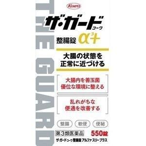 【興和】 ザ・ガードコーワ整腸剤α3+ 550錠【第3類医薬品】