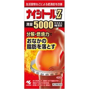 ナイシトールZ 420錠|sakusaku-d