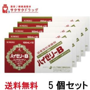 ハイゼリーB 100mlX10本×5個セット sakusaku-d