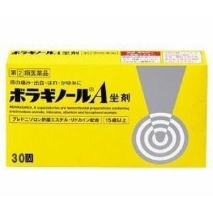 ボラギノールA坐剤 30個|sakusaku-d