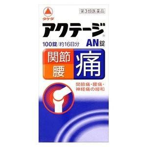 アクテージAN錠 100錠|sakusaku-d