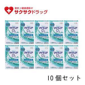 NewマイティアCLクール−a 15ml 10個セット|sakusaku-d