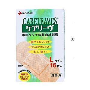 ニチバン  ケアリーブ Lサイズ 16枚  衛生医療品|sakusaku-d