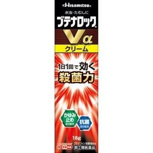 ブテナロックVα クリーム 18g|sakusaku-d