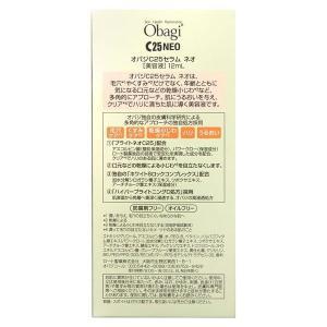 オバジ C25セラム ネオ 12ml|sakusaku-d|04