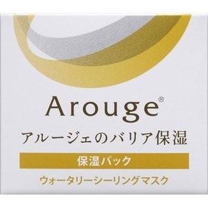 アルージェ ウォータリーシーリングマスク 35g|sakusaku-d