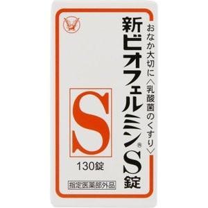 【大正製薬】 新ビオフェルミンS 130錠 【医薬部外品】|sakusaku-d