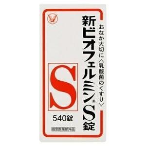 新ビオフェルミンS錠 540錠 大正製薬 医薬部外品