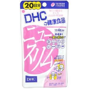 DHC ニュースリム 20日分 80粒|sakusaku-d