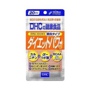 DHC ダイエットパワー20日分 60粒|sakusaku-d