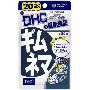 DHC ギムネマ20日60粒|sakusaku-d