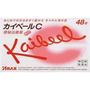 カイベールC 48錠 |sakusaku-d