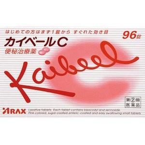 カイベールC 96錠 |sakusaku-d