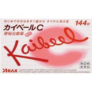 カイベールC 144錠 |sakusaku-d