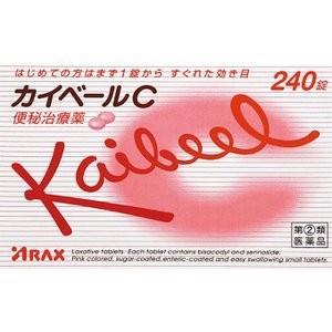 カイベールC 240錠 |sakusaku-d