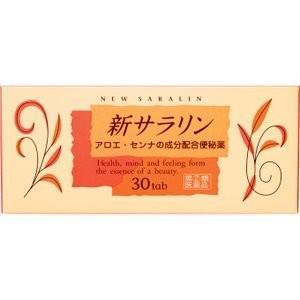 新サラリン 30錠|sakusaku-d