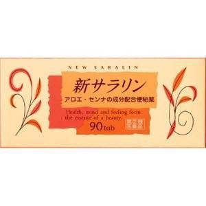 新サラリン 90錠|sakusaku-d