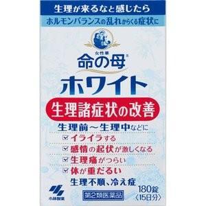 命の母ホワイト 180錠|sakusaku-d