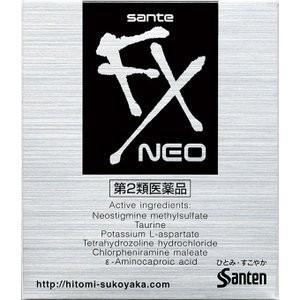 サンテFX ネオ 12ml |sakusaku-d
