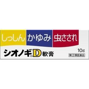 シオノギD軟膏 10g sakusaku-d