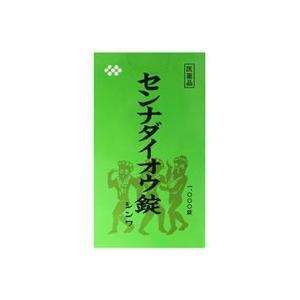 センナダイオウ錠 1000錠|sakusaku-d