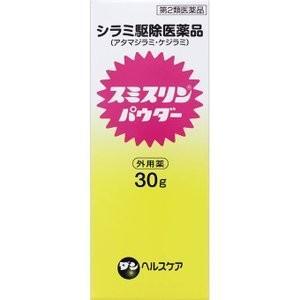 スミスリンパウダー 30g sakusaku-d