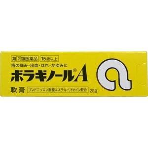 ボラギノールA軟膏 20g|sakusaku-d