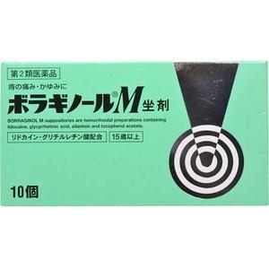 ボラギノールM坐剤 10個|sakusaku-d
