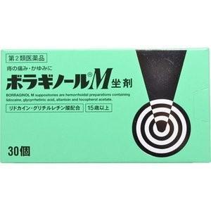 ボラギノールM坐剤 30個|sakusaku-d