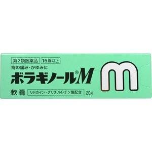 ボラギノールM軟膏 20g|sakusaku-d