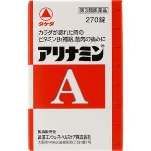 ※パッケージデザイン等は予告なく変更されることがあります。 「アリナミンA 270錠」は、「タケダ」...