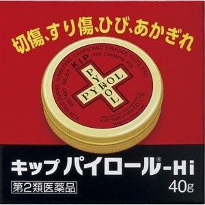 キップパイロールHi 40g sakusaku-d