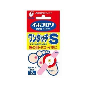 イボコロリ 絆創膏 ワンタッチ S12枚 sakusaku-d