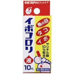 イボコロリ 液 10ml sakusaku-d