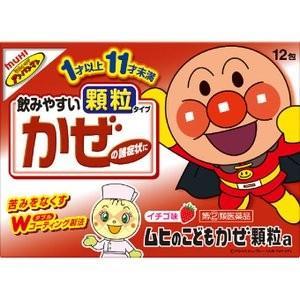 ムヒのこどもかぜ顆粒 いちご味 12包 |sakusaku-d
