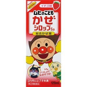 ムヒのかぜシロップ いちご味 120ml |sakusaku-d