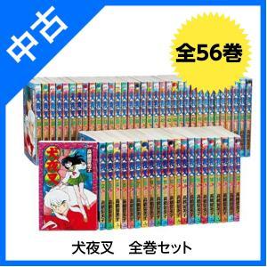 犬夜叉 全巻セット 全56巻[コミック]中古|sakusaku3939
